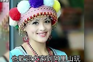 taiwan A li san Girl