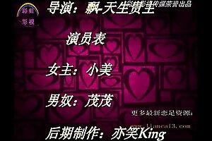 华裔女性180